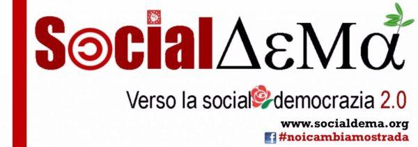 cropped-socialdema2-e1488490601551.jpg